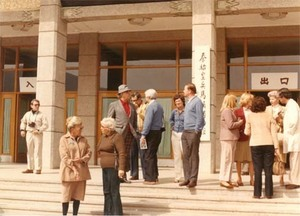 Members of a 1983 congressional delegation to China and Chinese officials gather in front of a building