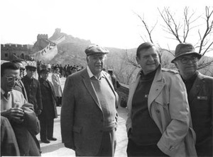 """Congressmen John Joseph Moakley, Dan Rostenkowski, and Thomas P. """"Tip"""" O'Neill stand in front of the Great Wall of China"""