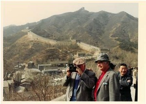 """Congressmen John Joseph Moakley and Thomas P. """"Tip"""" O'Neill stand in front of the Great Wall of China"""