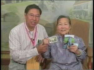 Frank Poon and Pei Qun Feng at the Quincy Mass. Memories Road Show: Video Interview