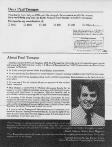 About Paul Tsongas as relating to the Equal Rights Amendment