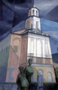 """""""Homage to Heritage Museum and Chaim Gross"""" Mary Spencer Nay (1913-1993)"""