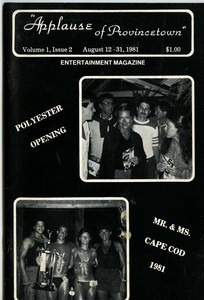 Applause of Provincetown Vol. 1 #2, 1981