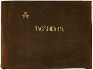 Doshisha University Collection