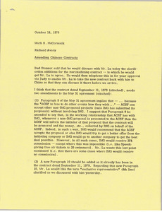 Memorandum from Richard Avory to Mark H. McCormack