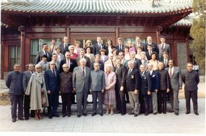 Group photograph of members of a Congressional delegation to China, 1983