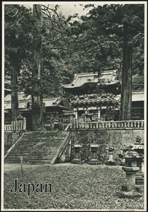 Japan. Toshogu Shrine, Nikko