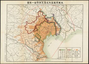 Gas and water-supply in greater Tokyo - 1928