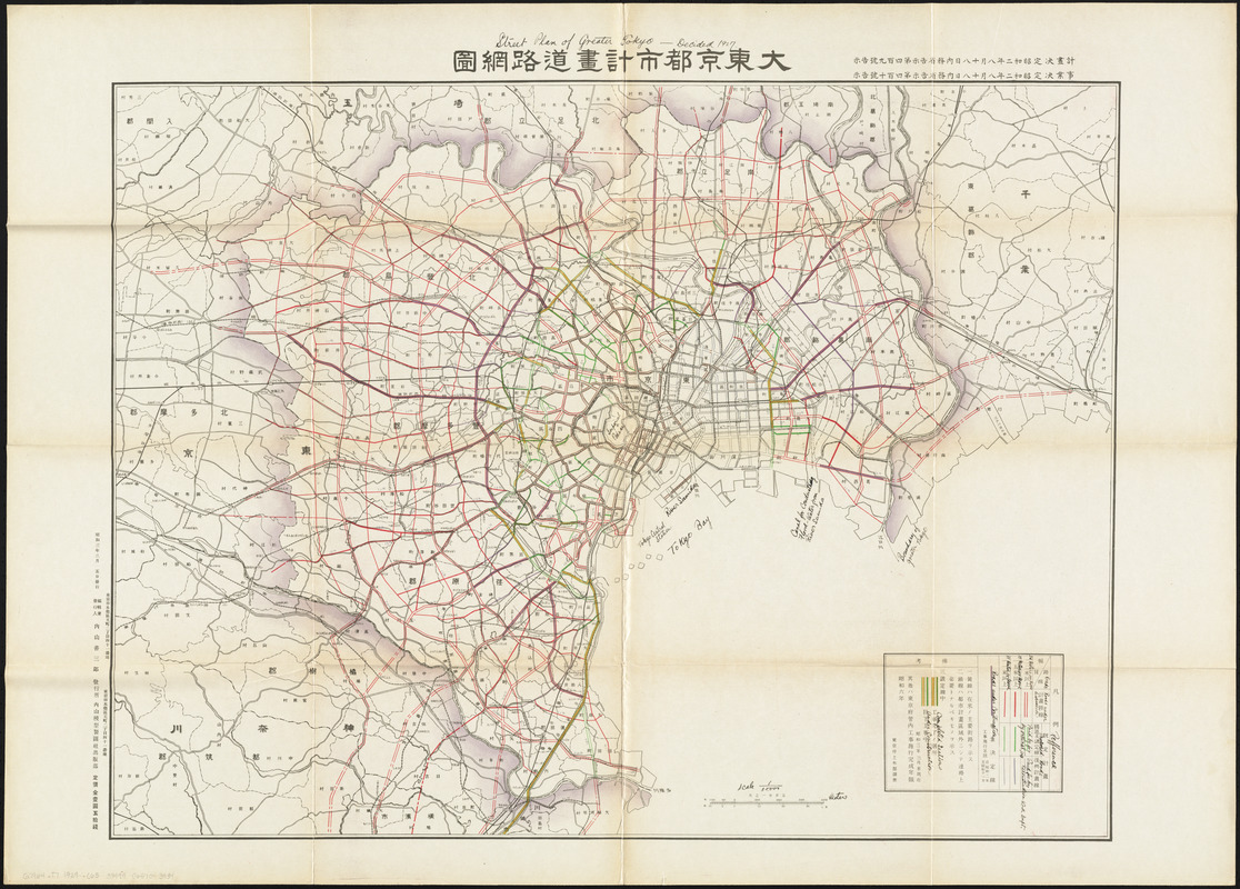 Street plan of greater Tokyo - decided 1927