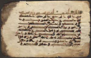Single leaf from a 10th-century Qur'an