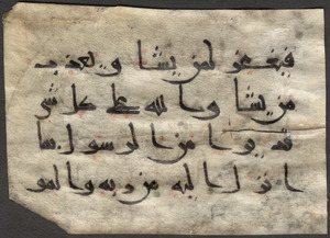 Single leaf from a 10th-/11th-century Qur'an