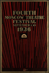 Fourth Moscow Theater Festival