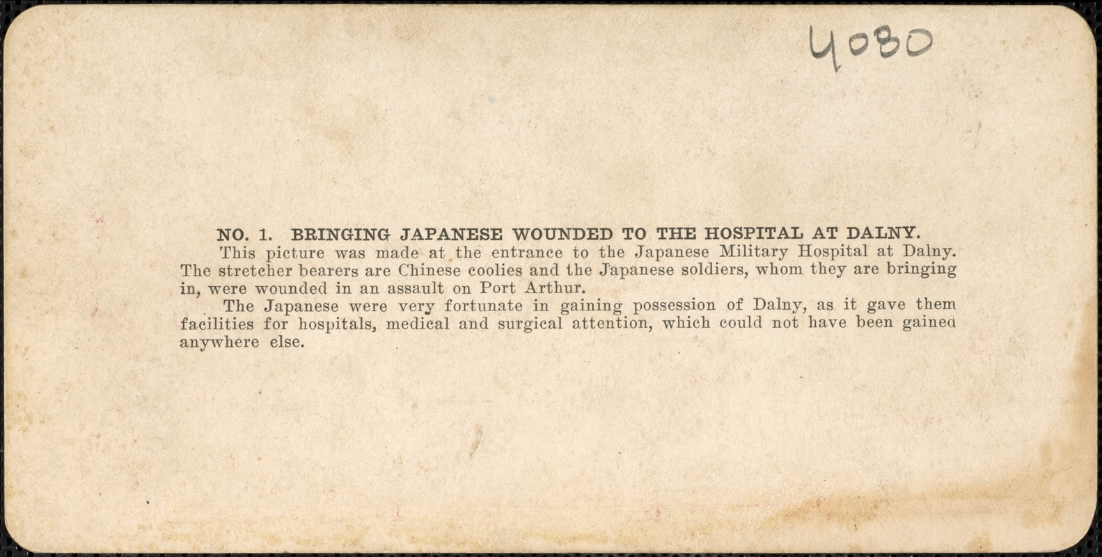 Bringing Japanese wounded to the hospital at Dalny