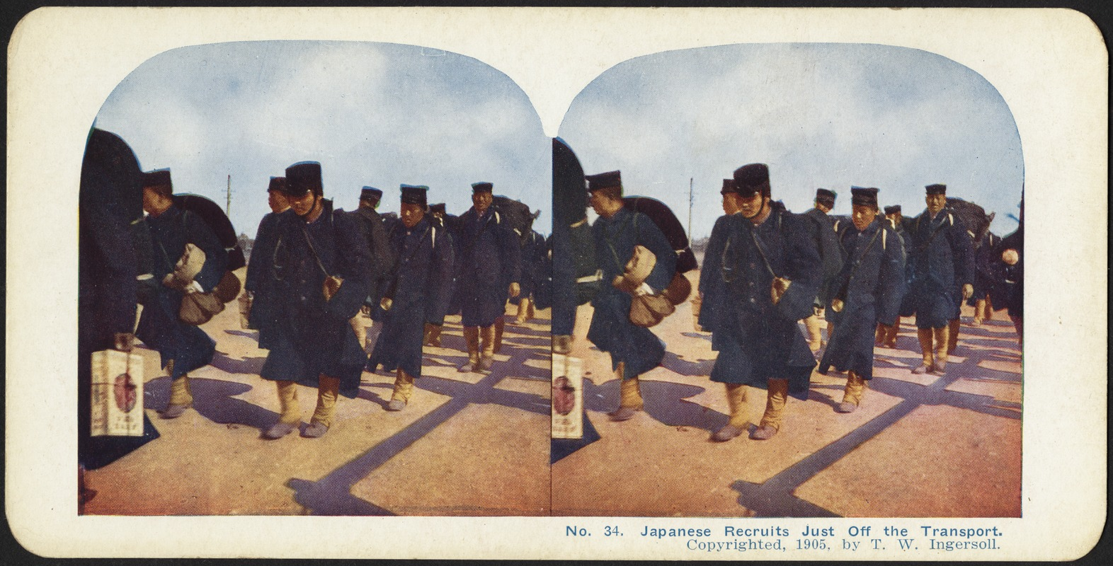 Japanese recruits just off the transports
