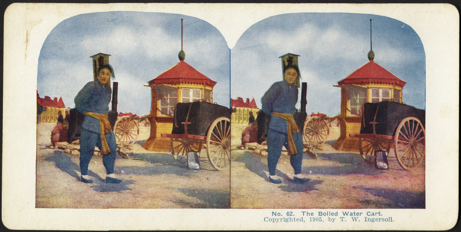 The boiled water cart