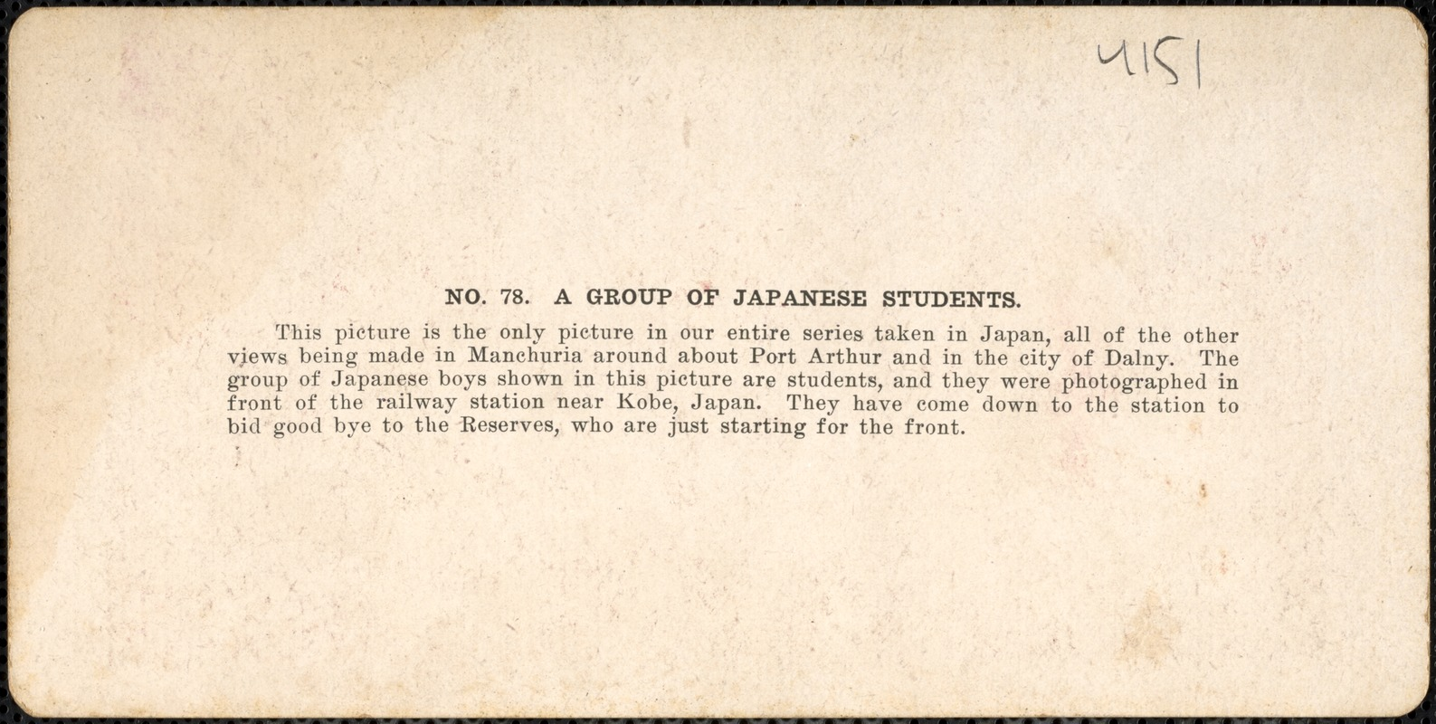 A group of Japanese students