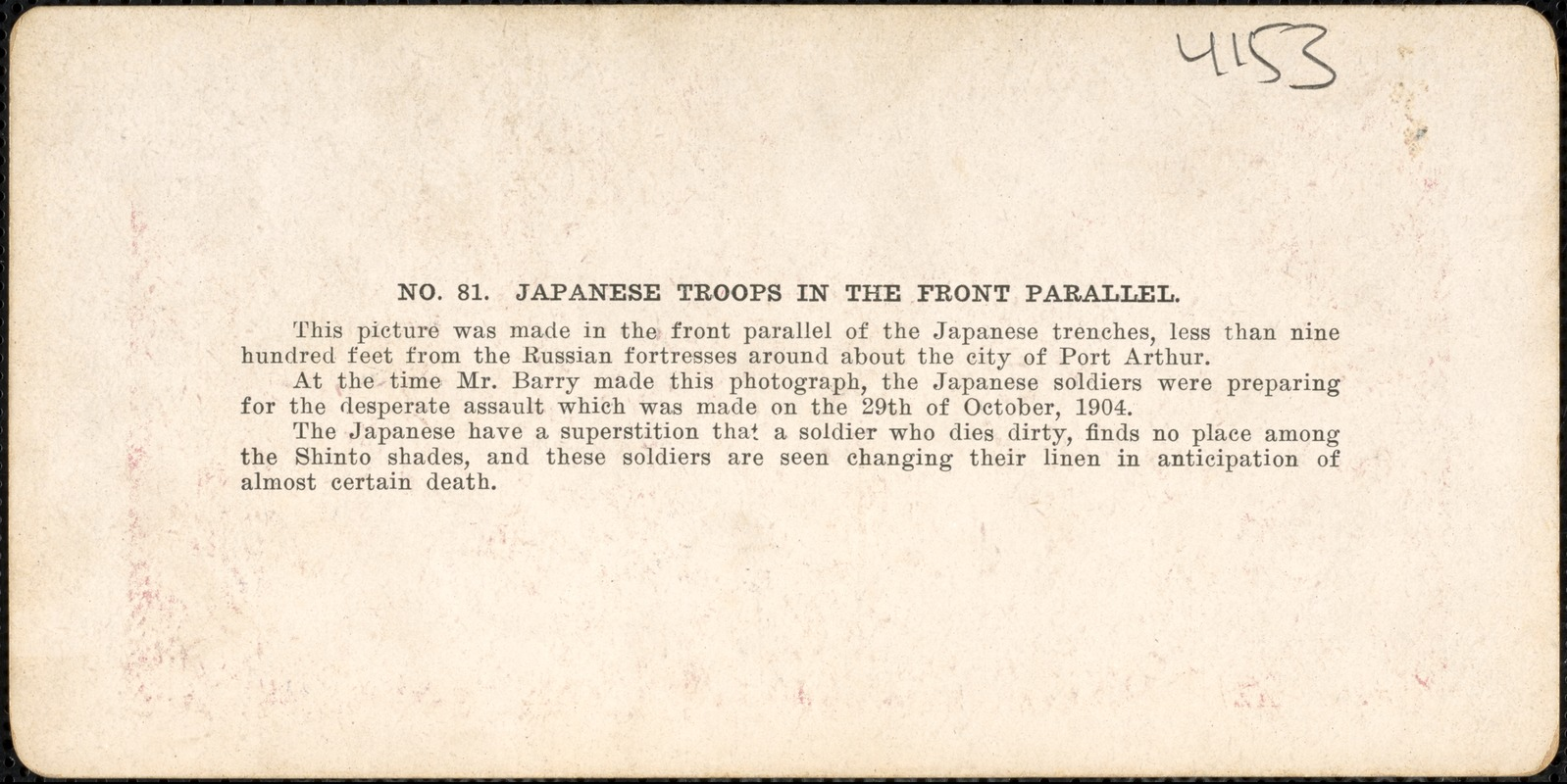Japanese troops in the front parallel