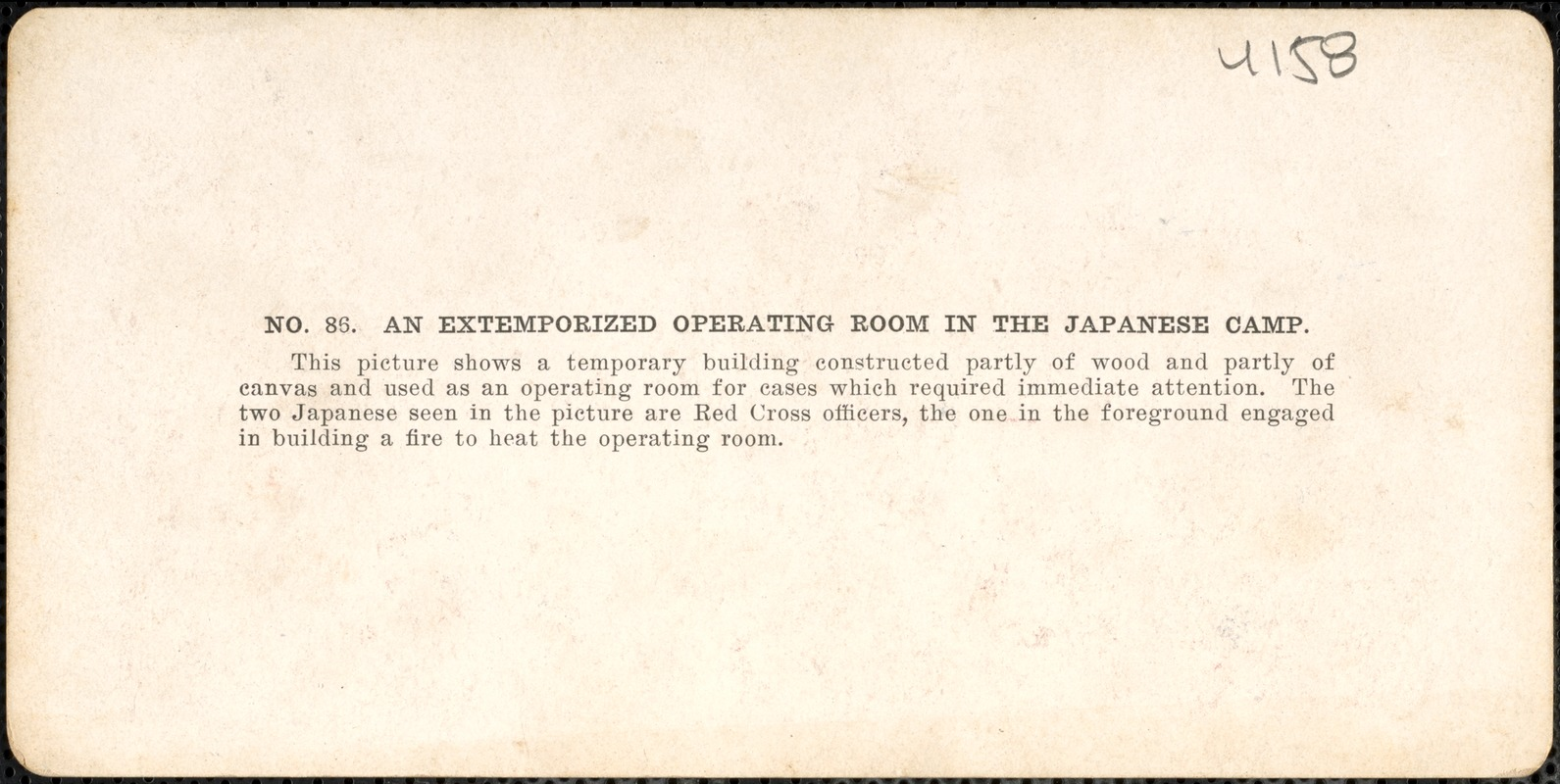An extemporized operating room in the Japanese camp