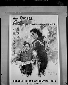 "1947 poster for aid to China, ""Greater Boston Appeal"""