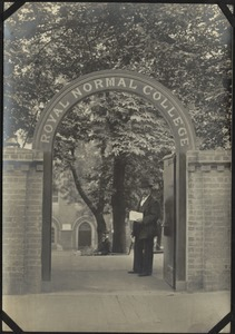 Royal Normal College Main Gateway