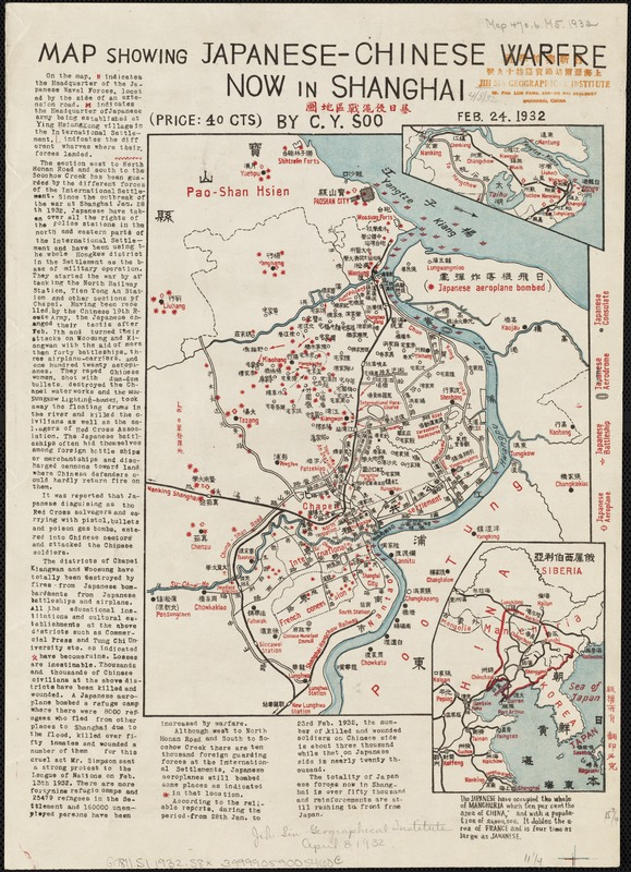 Map showing Japanese-Chinese warfre [sic] now in Shanghai