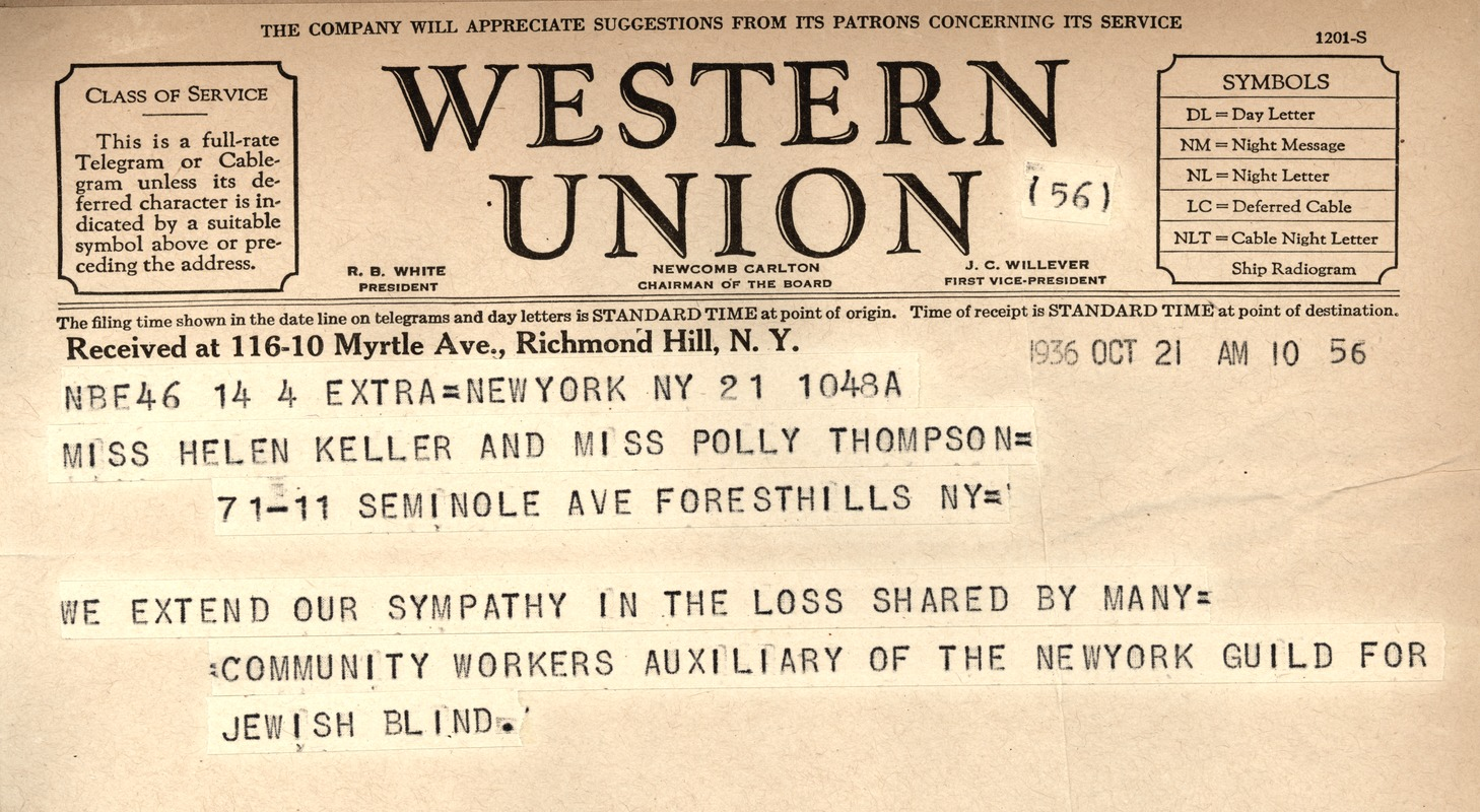 From Community Workers Auxiliary of the New York Guild for Jewish Blind