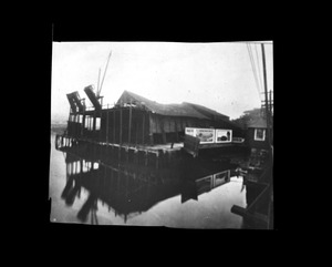 Patch and Son Coal wharf