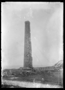 Brickyard chimney, Chilmark
