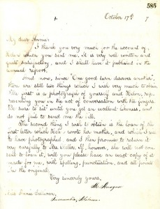 Letter from Michael Anagnos to Annie Sullivan, October 17, 1887 (p. 1 of 2)