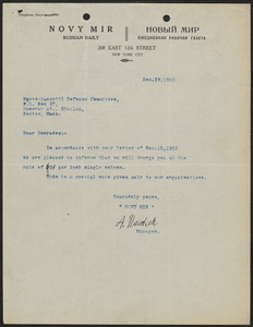 A. Naidick (Novy Mir) typed note signed to Sacco-Vanzetti Defense Committee, New York, N.Y., December 19, 1923