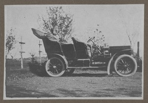 Waban photographs - Antique Automobile -