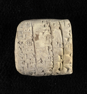 Cuneiform tablet A