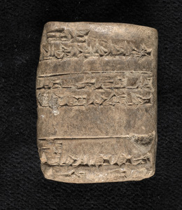 Cuneiform tablet B