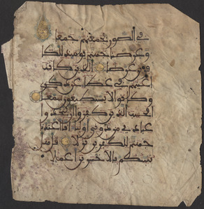 Single leaf from a 13th-century Qur'an