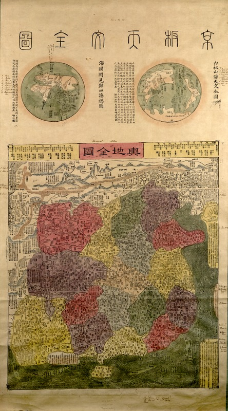 [Universal map of China]
