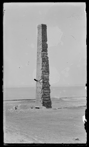 Brickyard chimney - Chilmark