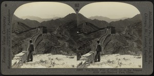 The Great Wall of China on the rugged hills near Nankow Pass