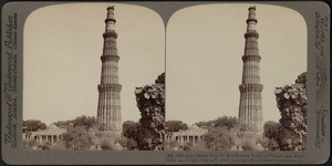 Kutb Minar, Moslem tower of victory, Delhi, India
