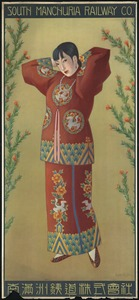 Figure in Asian clothing. Tourism poster for the South Manchuria Railway Company