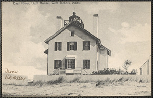 Bass River Lighthouse, West Dennis, MA